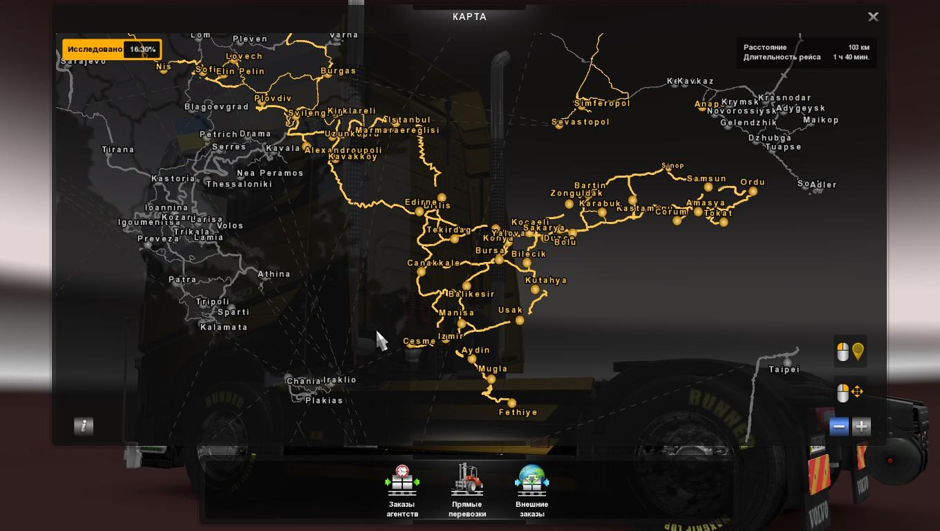mario map v119 125x latest updated version ets2