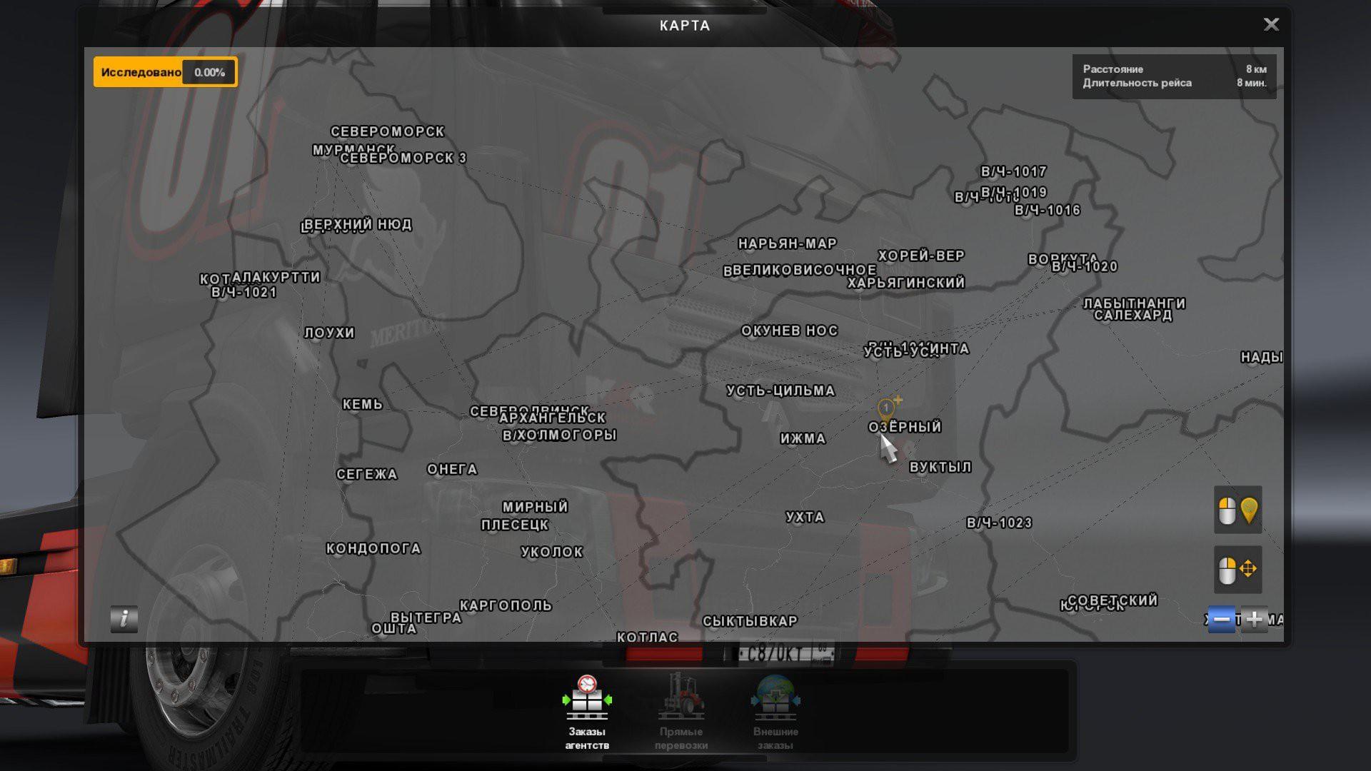 огни моды для евро трек симулятор 2 русская карта центр СОНИ