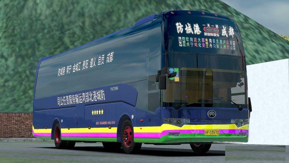 Yutong Bus ZK6146H v1 0 ETS2 - Euro Truck Simulator 2 mod